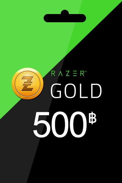 Razer Gold 500 THB