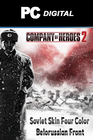 Company of Heroes 2 - Soviet Skin: Four Color Belorussian Front DLC PC